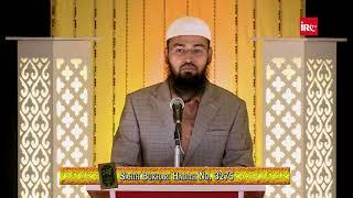 Ayatul Kursi Padh Kar Sone Ke Kya Fayede - Benefits Hai By Adv. Faiz Syed