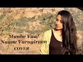 Munbe Vaa Naane Varugiraen Varsha Tripathi Mashup Cover mp3
