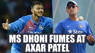 India vs Australia 4th ODI : MS Dhoni gets furious at Axar Patel for poor fielding | Oneindia News
