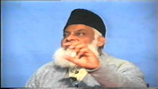 Deeni Faraiz ka Jamay Tassawur (Complete Lecture) By Dr. Israr Ahmed