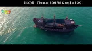 Mon Toke Chara Full Video Song Shakib Khan Bubly BossGiri Bangla Movie 20 16 YouTube  HD