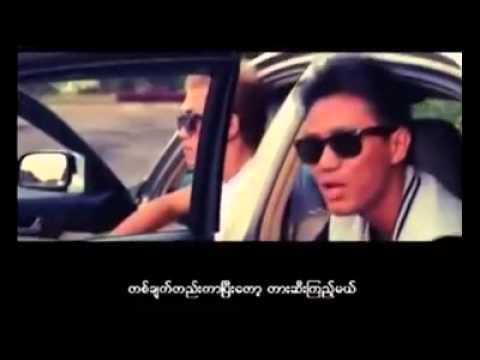 Shwe Htoo Nin Shi Ma Pyae Sone Mhar .ft.Tay Za MC