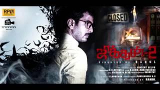 Jithan 2 - Chinna Kutti Nathana Song