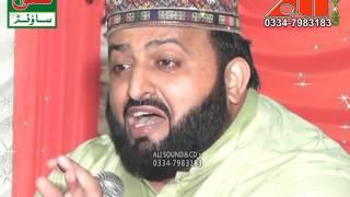 Syed Akram Shah Gilani Haider Haider By Ali Sound Gujranwala 03347983183