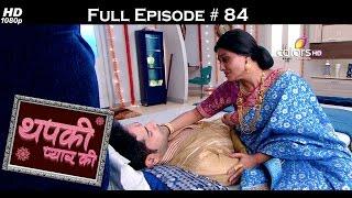 Thapki Pyar Ki - 29th August 2015 - थपकी प्यार की - Full Episode (HD)