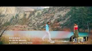 DIL KO MAMILA : BHAIRAV||  hit Nepali Movie song