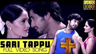Sari Tappu Kelada Moha Full Song | Plus | Kannada New Songs 2015 | Chetan Chandra, Shalini