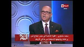 الحياة اليوم- محمد سلماوي : القادة الكبار لديهم قرون إستشعار تشعر بحالة الشعب