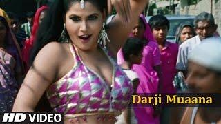 Darji Muana [ New Bhojpuri Video Song ] Viraj Tadipaar - Feat.Seema Singh