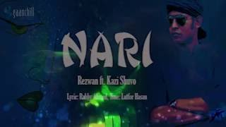 Nari | Kazi Shuvo | New Bangla Music 2016