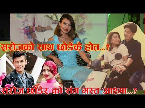 छोडिन Aashmaले Sarojको साथ | Sunnyसँग  छन्  मस्त | Cartoon crew Aashma& Saroj