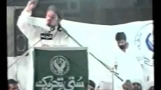 shahdeed saleem qadri speach uploaded by shahdadkot sunni tehreek shahdadkot