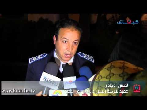 النشاط سالا عند البوليس   قصة مولات طلعوني!!   720p  قصة مولات طلعوني!!   720p