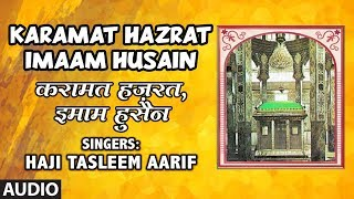 KARAMAT HAZRAT IMAAM HUSAIN : HAJI TASLEEM AARIF Full (Audio ) Song || T-Series Islamic Music