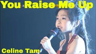 谭芷昀  Celine Tam performed opening song You Raise Me Up at ATV Annual Ceremony