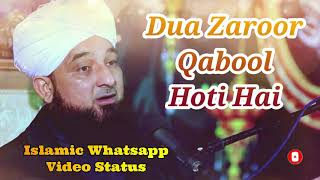 Dua Zaroor Qabool Hoti Hai ❤️ Saqib Raza Mustafai Whatsapp Status Video