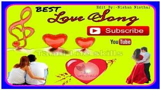 Pona usuru vanthuduchu tamil lyrics song