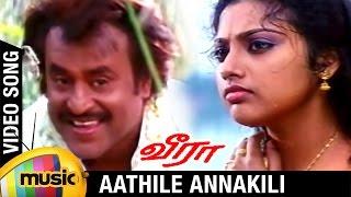 Aathile Annakili Full Video Songs | Veera Tamil Movie | Rajinikanth | Meena | Roja | Ilayaraja