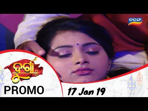 Xxx Mp4 Durga 17 Jan 19 Promo Odia Serial TarangTV 3gp Sex