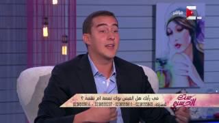 ست الحسن - الفرق بين المواطن المصري والأجنبي في إستخدام الفيسبوك ؟