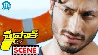 Vijay, Kajal Agarwal Tupaki Telugu Movie Climax Scene