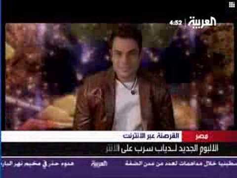al arabiya amr diab