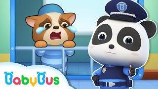 Panda Policeman Catches Bad Guy | Super Panda