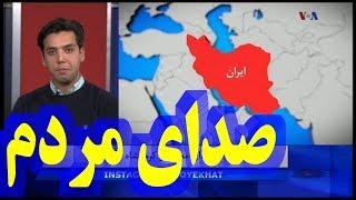 زمين لرزه در استان کرمانشاه « سخن مردم ايران از شهرها و روستاها ـ در ٢ شب » ؛