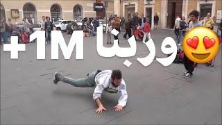 افجر رقص علي مهرجان دلع تكاتك