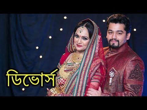 Xxx Mp4 এবার ডিভোর্সের খাতায় নাম লিখালেন অভিনেত্রী বিন্দু Actress Afsana Ara Bindu Bangla News Today 3gp Sex