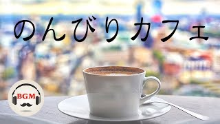 Relaxing Jazz Music - Smooth Jazz Music - Background Jazz Music For Relax, Work, Study