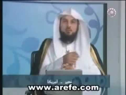 شيعي يتصل بالشيخ محمد العريفي فانظر ماذا حصل