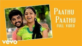 Manja Pai - Paathu Paathu Video | N.R. Raghunanthan