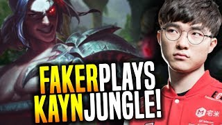 That's What Happens When Faker Plays Kayn For The First Time! - SKT T1 Faker Playing Kayn Jungle!