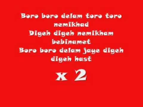 Xxx Mp4 Arash Boro Boro With Lyrics English And Farsi 3gp Sex