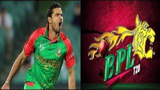 বিপিএল এর পর্দা উঠছে আগামীকাল ।  BPL । Bangladesh Cricket News