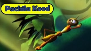 Pachila Kood Award Winning Animation Film