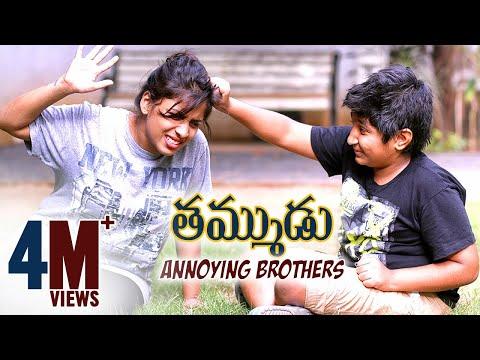 Thammudu Annoying Things Brothers Do Mahathalli
