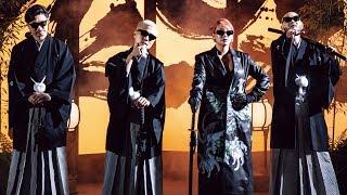 PKCZ® ft. CL & Afrojack - CUT IT UP (Official Video)