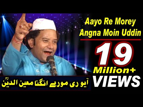 Xxx Mp4 Aayo Re Morey Angna Moinuddin Beutiful Qawwali Of NAZIR EJAZ FARIDI QAWWAL 3gp Sex