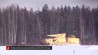 """روسيا تعلن عن مدرعة جديدة تحت اسم  """"Vikhr"""" مزودة بمدفع عيار 57 ومبنيّة على أساس المدرعة BMP-3"""