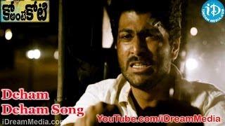 Deham Deham Song - Ko Ante Koti Movie Songs - Sharwanand - Srihari - Priya Anand