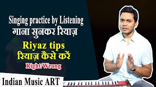Singing practice by listening Song tips Riyaz Right or Wrong