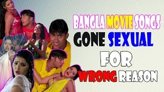 Bangla Movie Song Gone Sexual for Wrong Reason | Pori Moni | Dipjol Duplicate | Bangla Funny Songs