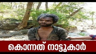 Madhu Mother responds to Asianet News