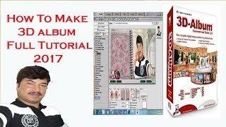 How To Make 3D Album Full Tutorial 2017