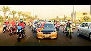 حفل زفاف الكابتن علي تايكر شارك فيه  فريق فرسان بغداد وفريق عراق بايكرز وفريق المحترفين للسيارات