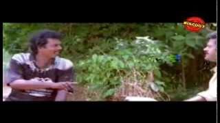 Manjukalavum Kazhinju 1998: Full Length Malayalam Movie