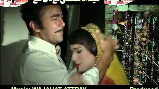 Official Trailer SherDil 5 Pakistani movie 2012 Shan Movie