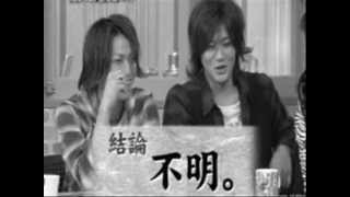 Akame - Obsession
